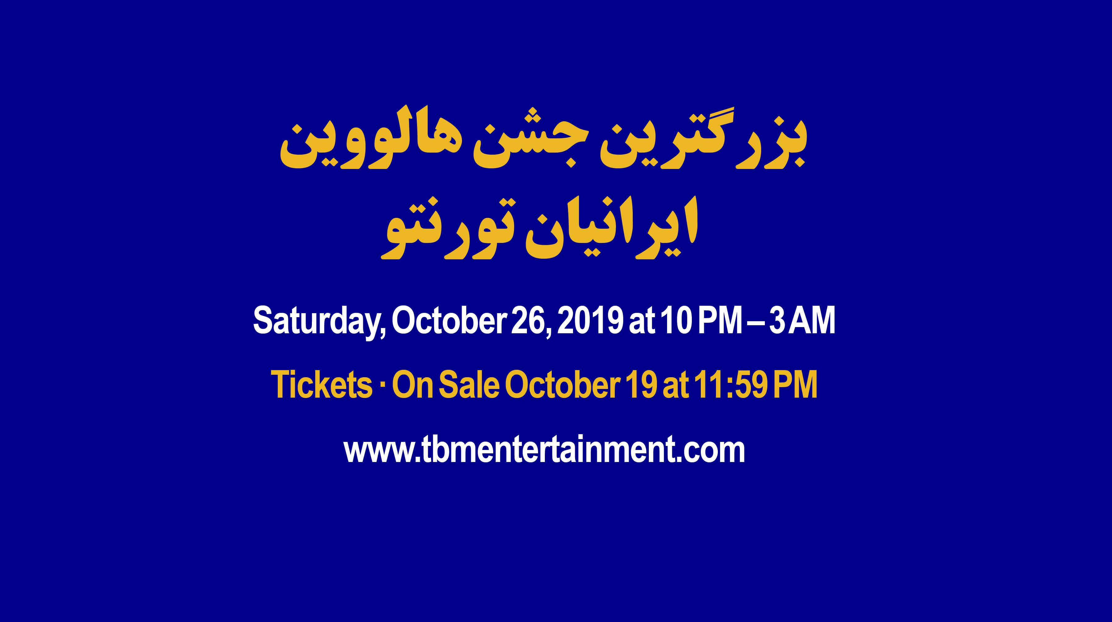بزرگترین جشن هالووین ایرانیان تورنتو