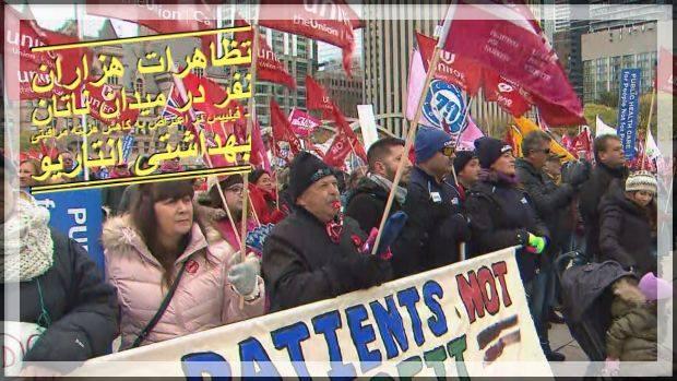 تظاهرات تورنتو