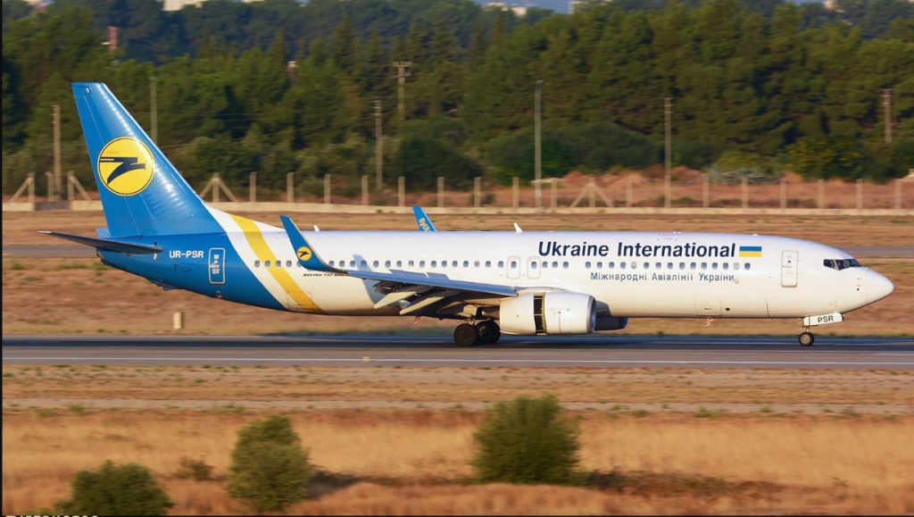 سقوط هواپیمای اوکراینی در پرند