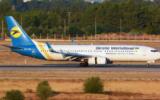سقوط بوئینگ 737 مسافری اوکراینی در ایران بین پرند و شهریار