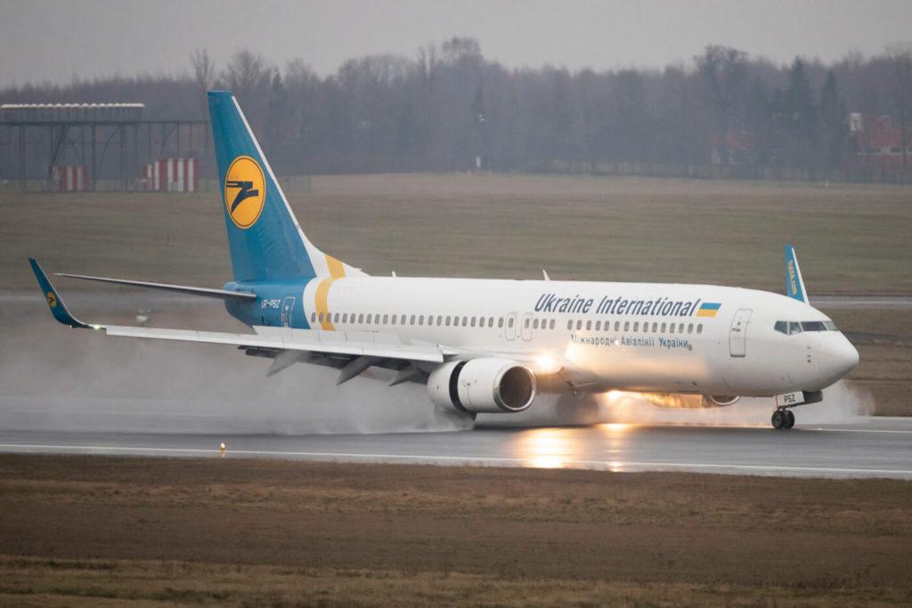 پرواز اوکراین