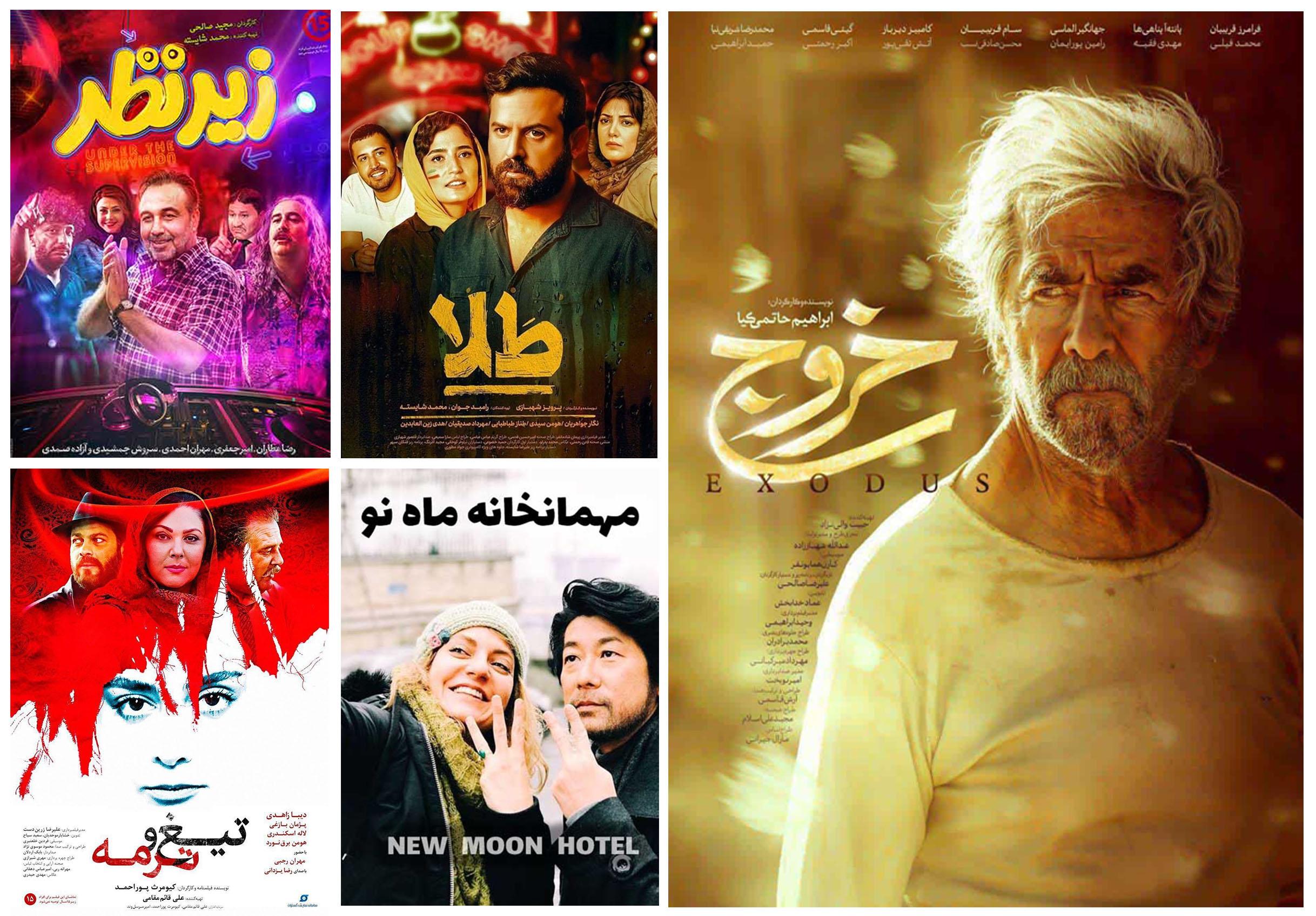 تصویر از اولین آمار فروش سینمای آنلاین در ایران اعلام شد