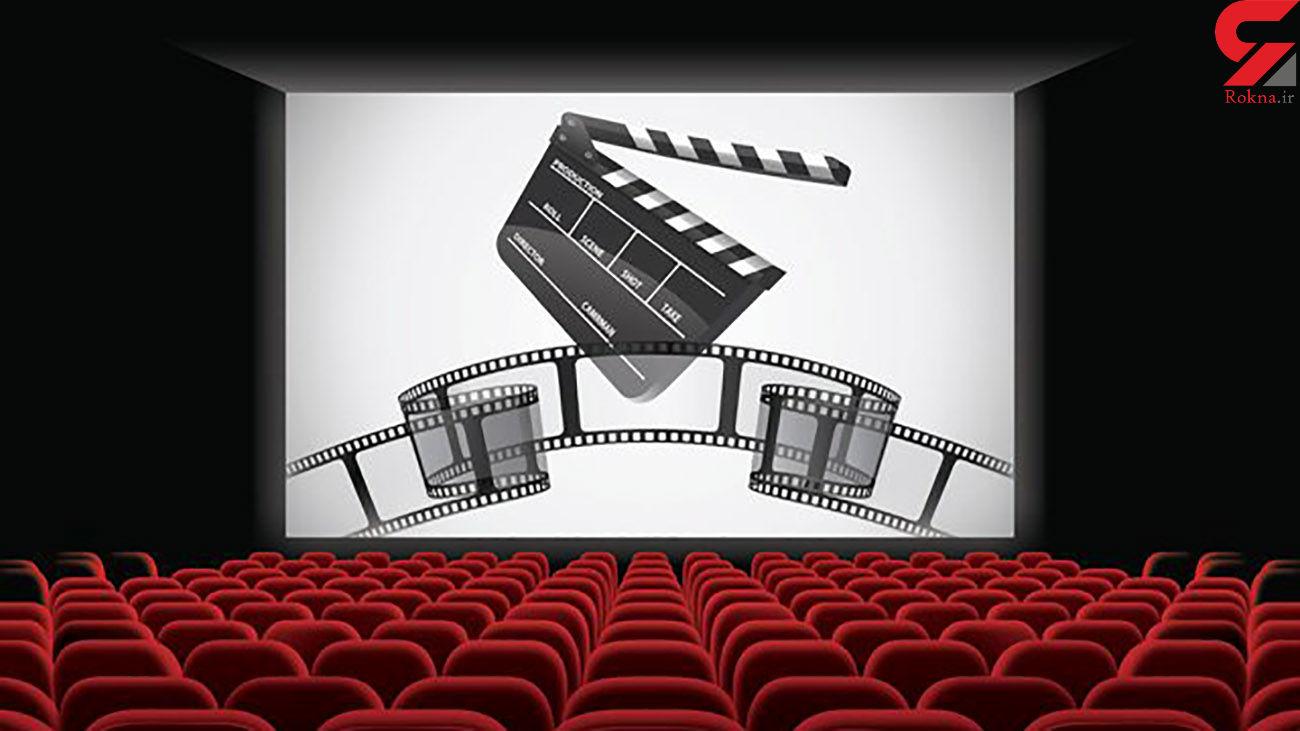 تصویر از فعالیت سینماها در تهران تا اطلاع ثانوی ممنوع است