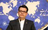 سخنگوی وزارت امور خارجه ایران دیدار ظریف با استاندار پیشین آمریکا را تأیید کرد