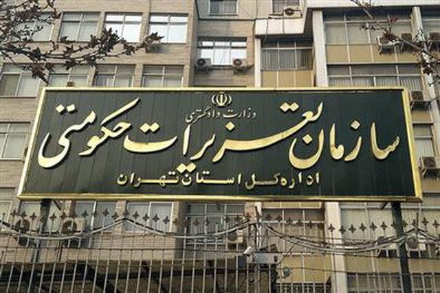 تصویر از دریافت خسارت میلیونی بیمار عراقی از پزشک ایرانی