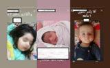 فروش نوزاد در اینستاگرام / سه مرد ایرانی در همین رابطه دستگیر شدند