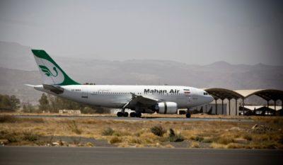 مجروح شدن مسافران پرواز تهران بیروت