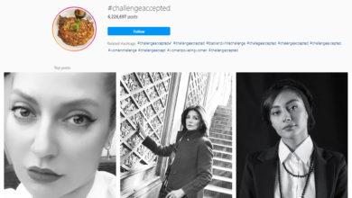 تصویر از هشتگ challengeaccepted# سلبریتی ها و کاربران خانم اینستاگرام