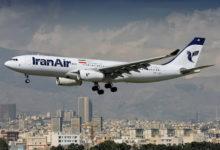 تصویر از دولت ایران تا اطلاع ثانوی ویزای توریستی صادر نمیکند