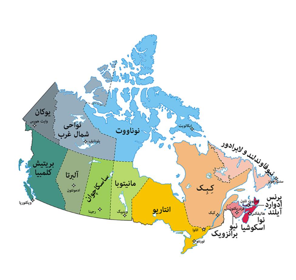 تصویر از شنبه 11 جولای 2020 / آخرین آمار کووید 19 در کانادا
