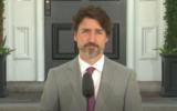 ممنوعیت ورود مسافران خارجی به کانادا تمدید شد