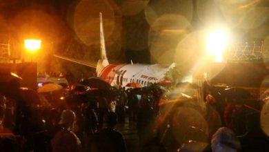 تصویر از سانحه هواپیمای مسافربری هند : دست کم 16 کشته و دهها مجروح