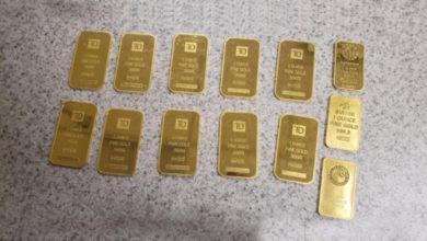 تصویر از قاچاق شمش طلا به ارزش 38 هزار دلار از مرز امریکا به کانادا توسط یک زن چینی