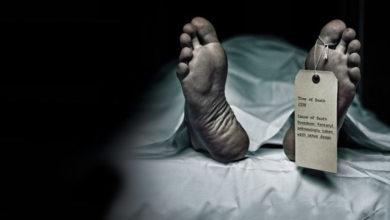 تصویر از مرگ و میر مصرف کنندگان فنتانیل در بریتیش کلمبیا به بالاترین سطح خود رسید
