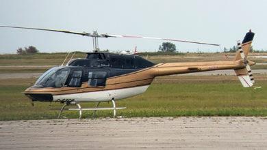 تصویر از پلیس سلطنتی کانادا : استفاده از هلیکوپتر برای قاچاق مواد مخدر و اسلحه در کانادا