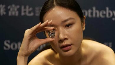 تصویر از فروش الماس شفاف ۱۲ قیراطی کانادایی در یک مزایده آنلاین به قیمت ۱۵.۷ میلیون دلار