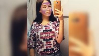 تصویر از پلیس ادمونتون : یک دختر 14 ساله بمدت دو هفته ناپدید شده است