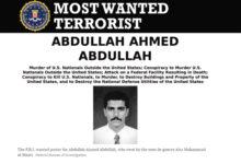 تصویر از مرد شماره 2 القاعده ، متهم در حمله به سفارت آمریكا ، در ایران كشته شد