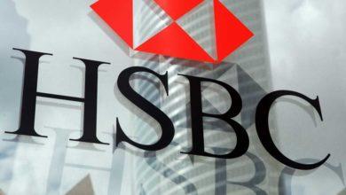 تصویر از بانک HSBC وام مسکن با بهره زیر یک درصد ارائه میدهد