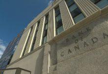 تصویر از بانک مرکزی کانادا چشم انداز اقتصادی کشور را برای سال های آینده و در درجه اول برای سال 2021 اعلام میکند