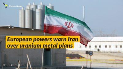 هشدار و ابراز نگرانی سه کشور اروپایی از تولید اورانیوم فلزی در ایران