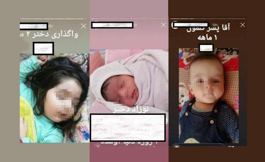تصویر از فروش نوزاد در اینستاگرام / سه مرد ایرانی در همین رابطه دستگیر شدند