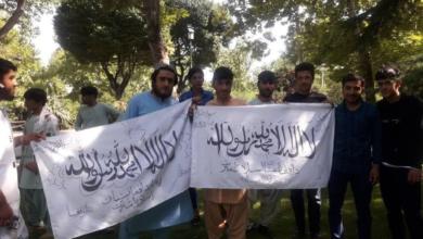 تصویر از رئیس پلیس امنیت عمومی تهران بزرگ : دستگیری عاملان تولید و انتشار دهندگان پرچم طالبان در تهران