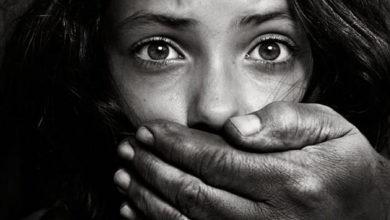 تصویر از قاچاق جنسی ، سرکوب آن و آموزش جوانان در برنامه جدید انتاریو