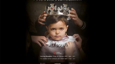 """تصویر از نمایشگاه """" پرنسس های کوره """" پیش از افتتاح تعطیل شد"""