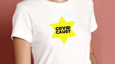 تصویر از جامعه یهودی بریتیش کلمبیا به طرح ستاره زرد روی تی شرت شخص مخالف ماسک و واکسن واکنش نشان داد