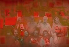 تصویر از نامه مشترک ۸ سازمان مردمی : سیاست جو بایدن برای ایران باید روی حقوق بشر متمرکز باشد