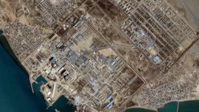 تصویر از رکوردزنی بازرسی های سرزده آژانس بین المللی انرژی هسته ای از ایران در سال ۲۰۲۰