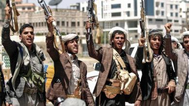 تصویر از ایالات متحده به دلیل تأمین مالی سپاه و حوثیها چند نهاد و شخص را تحریم کرد