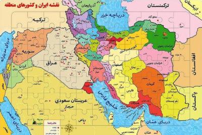 ایران کشوری با ۱٬۶۴۸٬۱۹۵ کیلومتر مربع پهناوری دومین کشور بزرگ خاورمیانه