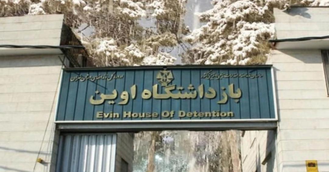 یورش ماموران امنیتی به خانه دو تن از وکلا و فعالان مدنی بازداشت شده در پی تلاش برای شکایت از مسئولان