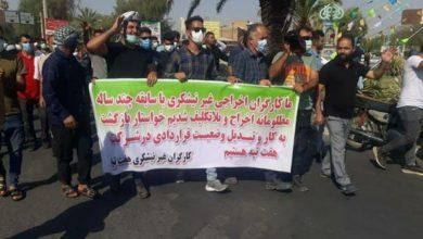 تصویر از کارگران نیشکر هفتتپه دربیست و ششمین روز اعتصاب خود، «نه به شورای اسلامی کار» گفتند