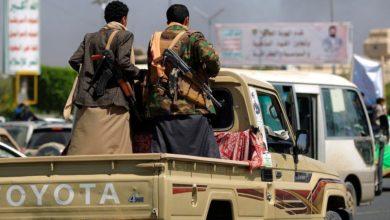 """تصویر از دولت یمن: """"کارشناس نظامی"""" ایران در یمن کشته شد؛ تهران تکذیب کرد"""