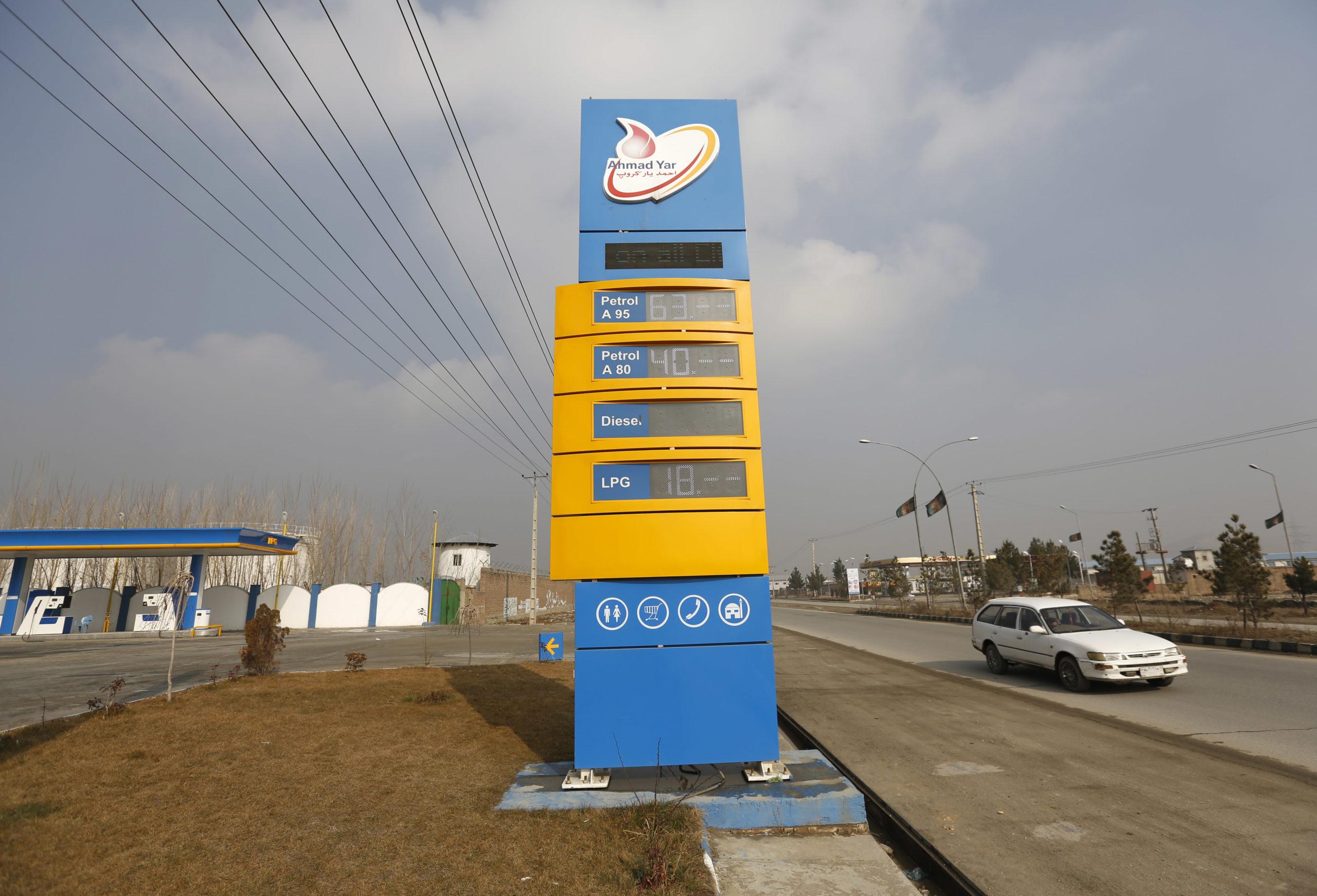صادرات سوخت ایران به افغانستان به درخواست طالبان از سر گرفته می شود