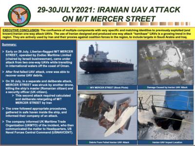 سنتکام : پهپاد استفاده شده در حمله به کشتی مرسر استریت ساخت ایران بود
