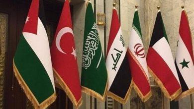 تصویر از نشست عراق با هدف کاهش تنش های منطقه ای برگزار شد