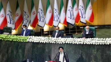 تصویر از مراسم تحلیف ابراهیم رئیسی هشتمین رئیس جمهور ایران با حضور برخی از مقامات دیگر کشورها