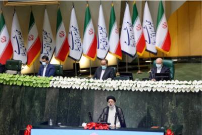مراسم تحلیف ابراهیم رئیسی هشتمین رئیس جمهور ایران با حضور برخی از مقامات دیگر کشورها