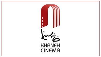 تصویر از بیانیه اصناف سینمای ایران در اعتراض به برنامههای وزیر پیشنهادی ارشاد: از جان این سینمای بیجان چه میخواهید؟
