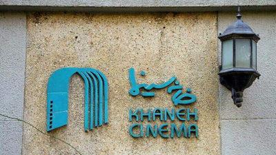 بیانیه اصناف سینمای ایران در اعتراض به برنامههای وزیر پیشنهادی ارشاد