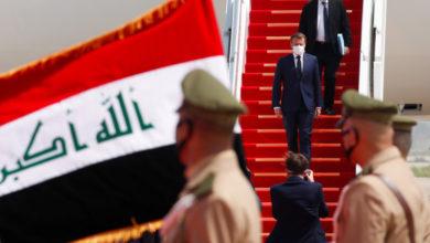 تصویر از رئیس جمهور فرانسه پس از انفجار فرودگاه کابل بدلیل ترس از داعش در نشست بغداد شرکت کرد