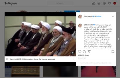 جعفر پناهی از علی خامنهای خواست در مورد به خطر انداختن جان مردم ایران توضیح دهد