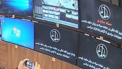 گروه سایبری عدالت علی دوربینهای مداربسته زندان اوین را هک کرد