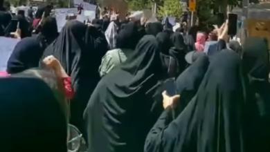 تصویر از اعتراضات علیه گروه تروریستی طالبان در ایران به اصفهان رسید