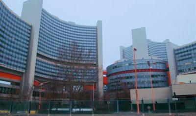 آژانس بین المللی انرژی اتمی : ایران در تولید اورانیوم غنی شده فلزی پیشرفت کرده است