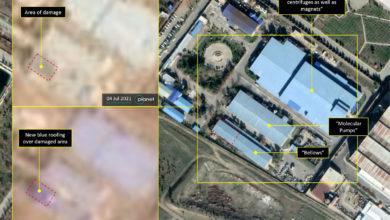 تصویر از آژانس بینالمللی انرژی اتمی: نابودی و گم شدن یک دوربین و برخی تجهیزات در ساختمان انرژی اتمی در کرج